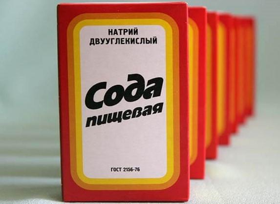 soda2